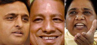 राज्यसभा चुनाव में जमकर हुआ क्रास वोटिंग, BSP  को SP ने दिया धोखा